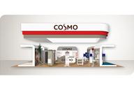 Cosmo präsentiert virtuellen Messestand